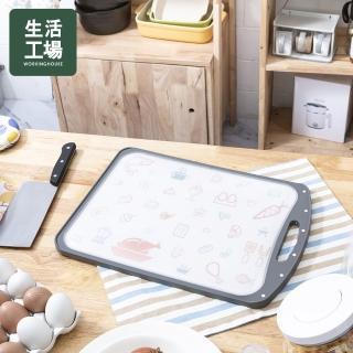 【生活工場】料理食光升級雙面防霉不鏽鋼砧板/