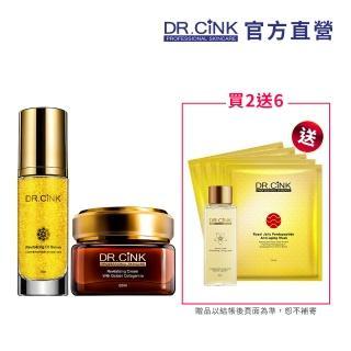 【DR.CINK 達特聖克】新品上市 千日緊膚全面撫紋組(千日魚子+花蜜霜)