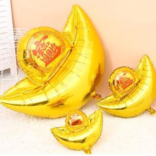 新春過年招財進寶元寶鋁模氣球-三款任選(生日氣球 派對 氣球 跨年 新年 裝飾氣球)