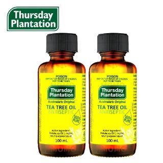 【星期四農莊】澳洲茶樹精油100mlX2(加碼贈50ml★居家抗菌清潔必備)