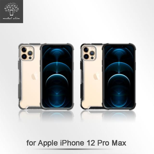 【Metal-Slim】Apple iPhone 12 Pro Max(TPU+PC雙料透明防摔保護殼)