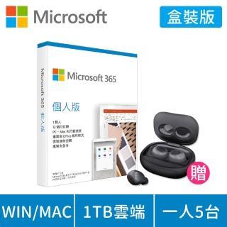 【送真無線藍芽耳機】Microsoft