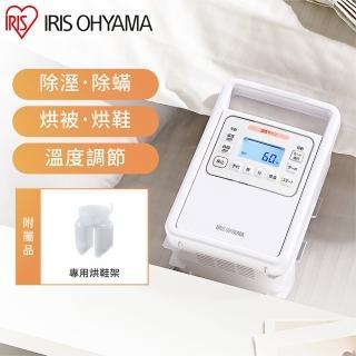 【IRIS OHYAMA 愛麗思歐雅瑪】強力被褥乾燥機 FK-H1(速乾/速暖/四季合宜/除)