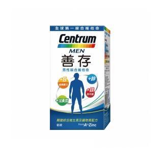 【善存】男性綜合維他命 65錠/瓶(增量鋅 讓你幸福)
