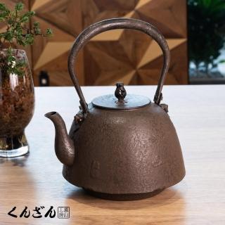 【薰山南部鐵壺】南部型.雲龍(日本盛岡名匠鐵壺)/