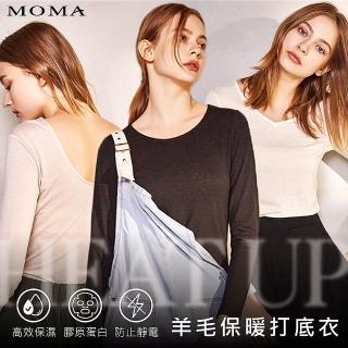 【MOMA】保暖羊毛MIT膠原蛋白天絲棉上衣(多款任選)/