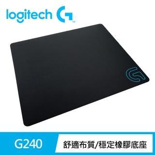 【Logitech G】G240布面滑鼠墊