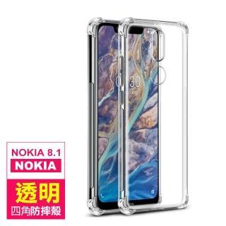 Nokia8.1 手機透明四角防摔空壓殼
