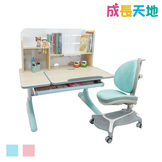 【成長天地】兒童書桌椅 100m桌面 可升降桌椅 成長桌椅組 兒童桌椅組(ME301+AU617)