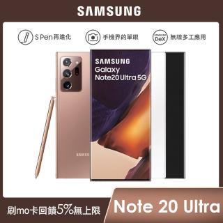 【SAMSUNG 三星】Galaxy Note 20 Ultra 5G 12G/256G(SM-N9860)