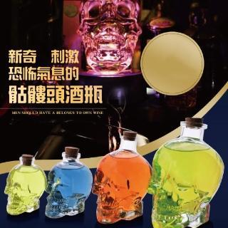 創意骷髏頭酒瓶骷髏酒杯造型/
