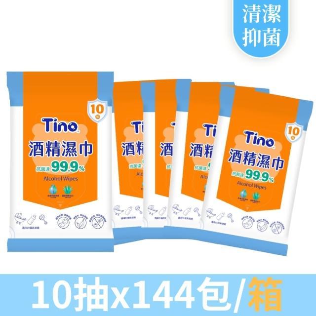 【Tino】酒精濕紙巾(10抽x144包/箱)/
