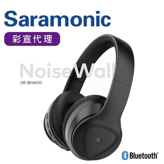 【Saramonic