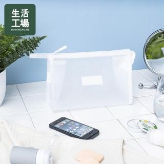 【生活工場】【618品牌週】EVA防水收納三角包