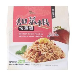 【里仁】甜菜根快煮麵840g(家庭號12入)