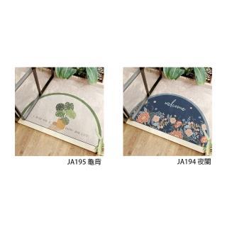【聚時柚】半圓刮泥地墊玄關腳踏墊絲圈門墊45×75cm(多款可選)
