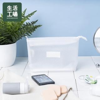 【生活工場】【618品牌週】EVA防水收納梯形包