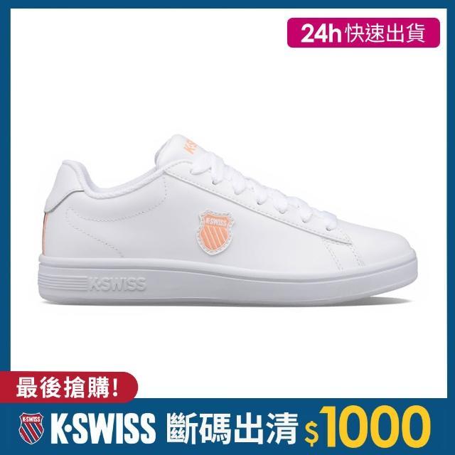 【K-SWISS】時尚運動鞋Court