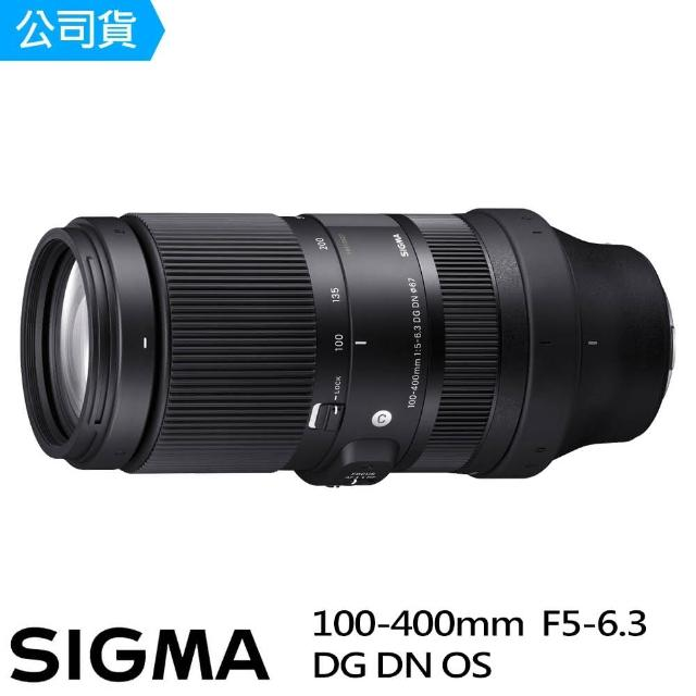 【Sigma】SIGMA 100-400mm F5-6.3 DG DN OS Contemporary(總代理公司貨)