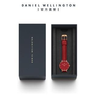 【Daniel Wellington】官方直營 Petite Suffolk Red 32mm限量櫻桃紅皮革錶 母親節禮物(DW手錶 DW00100404)