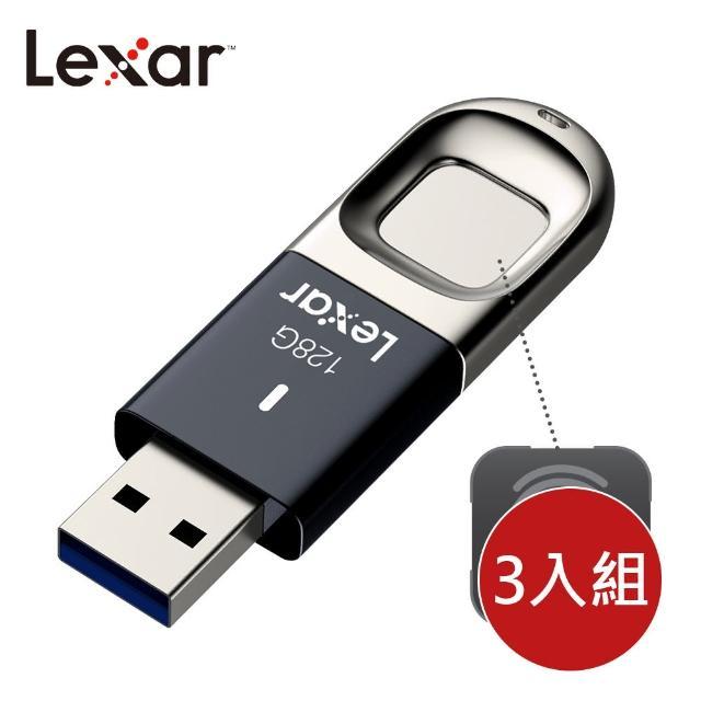 【3入組】Lexar