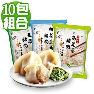 【東門興記】手工豬肉水餃650g約25顆(高麗菜/韭菜/白菜韭黃口味任選10包)