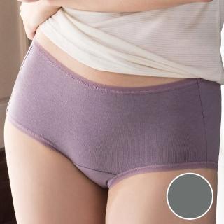 【Wacoal 華歌爾】天絲竹炭 M-LL 中腰三角褲 健康環保單品褲-NS5173FD(灰)