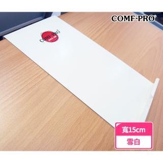 【COMF-PRO】抄寫書架