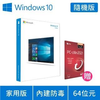 【送防毒版三年一台】Microsoft微軟Windows