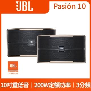 【JBL】10吋專業級卡拉ok喇叭(Pasion 10)