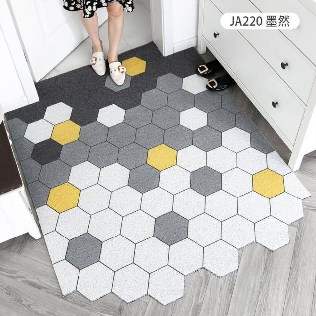 【聚時柚】180×120cm玄關刮泥地墊絲圈腳踏墊可剪裁地毯(多款可選)