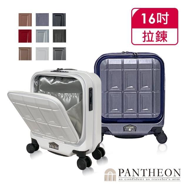 【PANTHEON