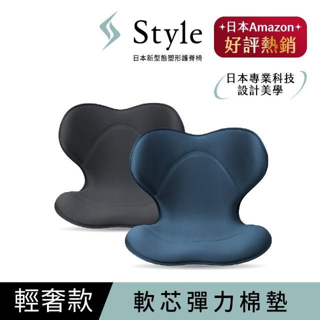 【Style】SMART