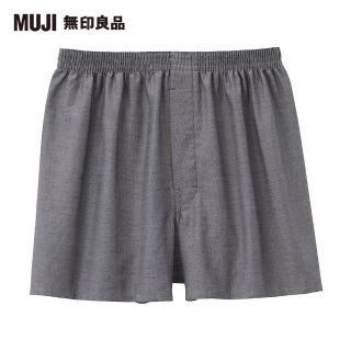 【MUJI 無印良品】男印度棉水洗牛津布前開平口褲(深灰)