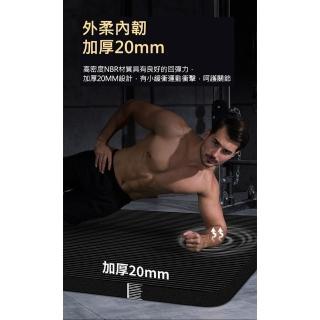 【X-BIKE】加大加厚款 15MM厚 200X80CM 瑜珈墊  XFE-YG52(防滑墊/地墊 贈綁帶及揹袋 SGS認證)