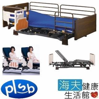 【海夫健康生活館】勝邦福樂智 Miolet II 妙樂 3馬達 居家電動 照護床 全配 木頭板