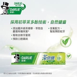 【黑人】買1送1 茶倍健牙膏160g 2入(口腔保健/口氣清新)