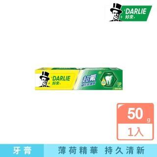 【黑人】超氟牙膏50g(口腔保健/口氣清新)