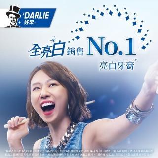 【黑人】全亮白牙膏6入組-清新薄荷/青檸薄荷/牙齦護理 140g(牙齒美白)