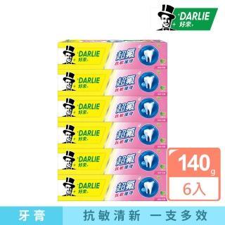 【黑人】超氟護理牙膏6入組-抗敏護理140g(口氣清新/ 防蛀/ 天然薄荷精華)