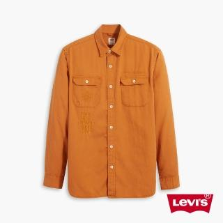 【LEVIS】男款 復古工裝襯衫 / 寬鬆休閒版型 / 精工刺繡細節-人氣新品