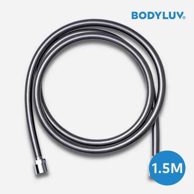 【BODYLUV】純淨淋浴水管(1.5m)/