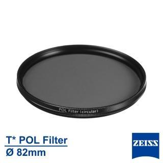 【ZEISS 蔡司】T* POL 82mm 多層鍍膜 CPL 環形偏光鏡(正成公司貨)