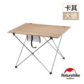 【Naturehike】便攜式鋁合金戶外折疊桌 露營桌 大號(2色任選)