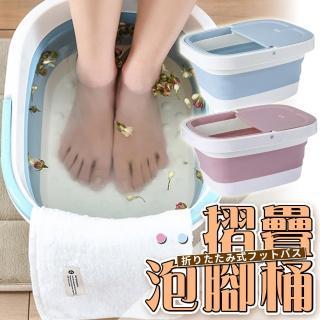 【生活好物】摺疊泡腳桶(折疊泡腳桶