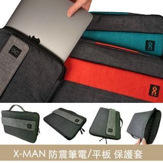 【ASUS送筆電包/滑鼠組】VivoBook S533FL 15.6吋輕薄筆電-魔力紅(i5-10210U/8G/512G SSD+32G Optane/MX250)