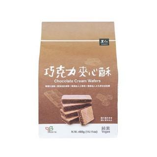 【里仁】巧克力夾心酥400g