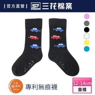 【SunFlower 三花】兒童2-4歲無痕長襪.止滑童襪.襪子.童襪_嘟嘟車(六色任選)