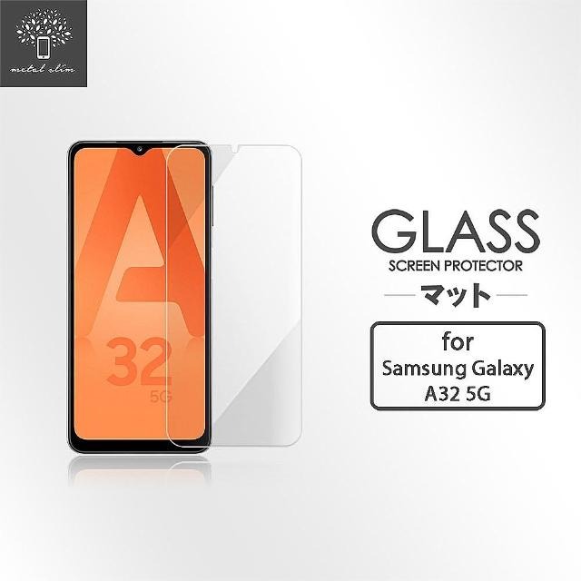 【Metal-Slim】Samsung Galaxy A32 5G(9H鋼化玻璃保護貼)