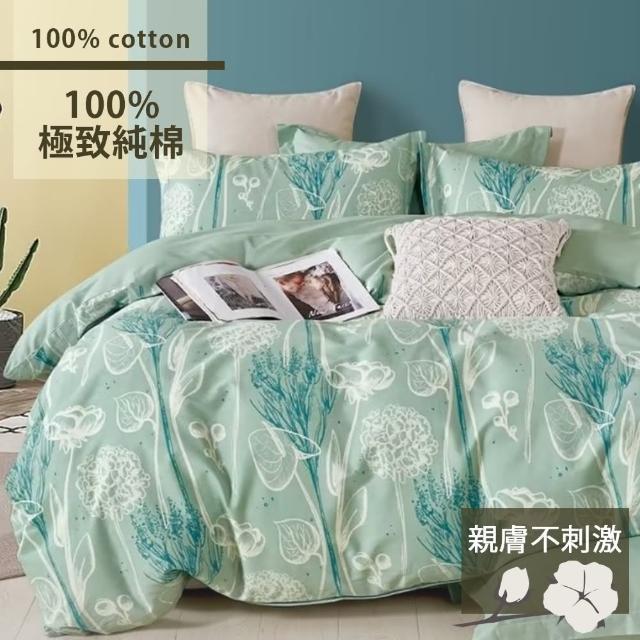 【eyah加碼送舒柔枕套乙對】台灣製200織紗精梳純棉被套床包四件組(單/雙/加大